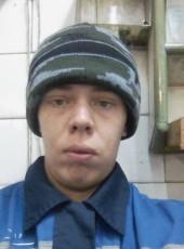Yuriy, 25, Russia, Chita