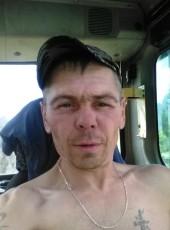 Sergey, 39, Russia, Anzhero-Sudzhensk