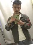 杨睿灯, 18, Guangzhou