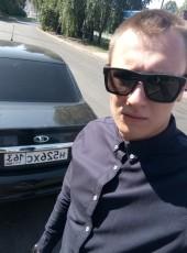 Malezhik, 25, Russia, Moscow