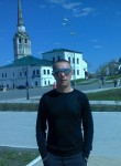 Sergey, 41  , Uray
