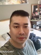 龙壹鸣, 49, China, Beijing