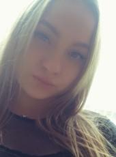 Валентина, 23, Россия, Новосибирск