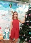 Анна, 31, Yekaterinburg