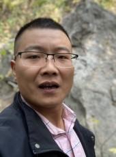 雄霸游了, 35, China, Deqing