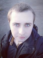 Sergey, 26, Ukraine, Yenakiyeve