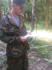 Egor, 23, Belarus, Vitebsk