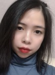 minh minh, 22  , Incheon