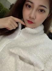 Amy, 21, China, Beijing