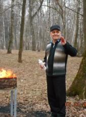 Oleg, 57, Russia, Novomoskovsk