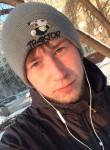 Алексей, 20 лет, Челябинск