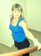 Inna, 40, Russia, Syktyvkar