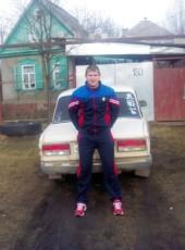 evgeniy, 33, Russia, Mostovskoy