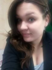 Валентина, 23, Россия, Павловск (Алтайский край)