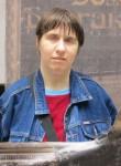 Olga Artemeva, 41, Moscow