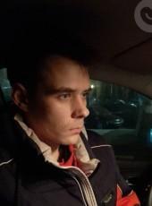 Artem, 27, Belarus, Sharkowshchyna