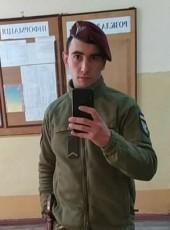 Vitaliy, 18, Ukraine, Mykolayiv