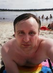 Arkadiy, 35  , Lyantor