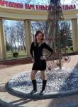 Alla, 25  , Korenovsk