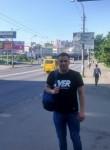 Андрей, 29, Lutsk