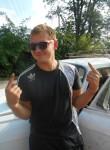 Андрей, 25 лет, London