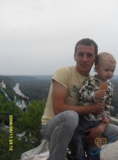 Kalutskiy, 35, Ukraine, Artemivsk (Donetsk)