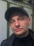 Юрий, 40 лет, Лубни