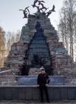 Evgeniy, 35, Surgut