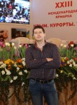 Alexey, 31, Simferopol
