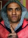 محمد , 28  , Cairo