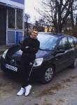 Вадим, 21, Zhmerynka