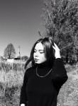 Anna, 20, Moscow