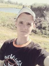Aleksandr, 28, Ukraine, Fastiv
