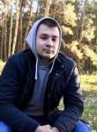 Pavel, 28 лет, Кременчук