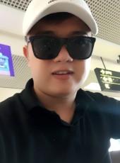 Hoang Gold, 27, Vietnam, Hanoi
