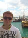 Maykl, 27, Sevastopol
