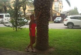 Elena, 46 - Miscellaneous