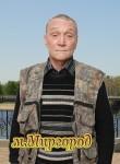 nikolday, 68  , Myrhorod