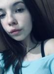 Даная, 18 лет, Новоульяновск