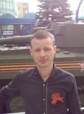vitaliy, 36, Ukraine, Donetsk