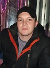 Vadim, 26, Russia, Rostov-na-Donu