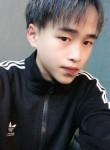 猫先生, 19, Guiyang