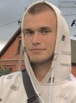 Aleksey, 19, Drezna