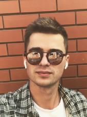 Sergey , 24, Russia, Cheboksary