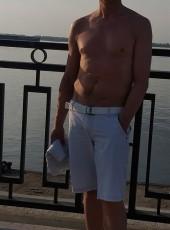 Pavel, 45, Russia, Dzerzhinsk
