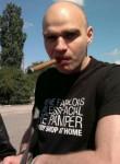 Mishka, 35, Kropivnickij