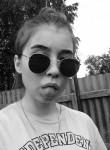 Знакомства Йошкар-Ола: Инна, 21