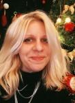 Anna, 47, Moscow