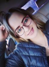 Олеся, 22, Россия, Омск