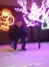 Dmitriy , 31, Belarus, Minsk